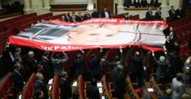 البرلمان الأوكراني يرفض مجددا تعديل المادة التي أدينت بموجبها تيموشينكو