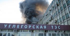 مقتل شخص وإصابة 3 آخرين إثر اندلاع حريق في إحدى محطات الطاقة شرق أوكرانيا
