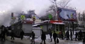 حريق ضخم يلتهم سوق الإلكترونيات في العاصمة كييف