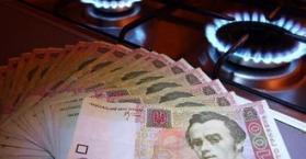 أوكرانيا تدفع مليار دولار لروسيا مقابل إمدادات الغاز خلال شهر أكتوبر الماضي