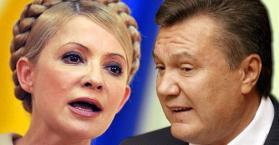 يانوكوفيتش لا يعارض تقرير مصير تيموشينكو في محكمة مستقلة جديدة
