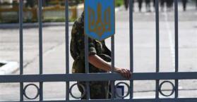 قتيلان في هجوم مسلح على وحدة عسكرية في أوكرانيا