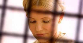 تأجيل محاكمة تيموشينكو بقضية التهرب الضريبي حتى نهاية الشهر الجاري