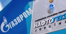 روسيا تقوم بسداد 10.54 مليون دولار لأوكرانيا مقابل ترانزيت الغاز عبر أراضيها