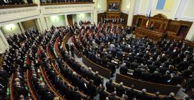 """البرلمان الأوكراني يقر قانون """"الوضع الخاص"""" لاقليم الدنباس شرقي البلاد"""
