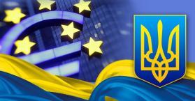 المفوضية الأوروبية تقدم قرضا لأوكرانيا بقيمة 250 مليون يورو