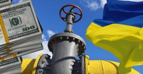 أوكراني تنوي شراء مليار متر مكعب من الغاز الروسي الأسبوع الحالي