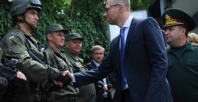 """ياتسينيوك: روسيا """"دولة إرهابية"""""""