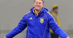 بلوخين يمدد عقده ليستمر بقيادة منتخب أوكرانيا حتى العام 2014