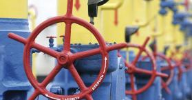 أوكرانيا تسعى إلى خفض أسعار الغاز الروسي