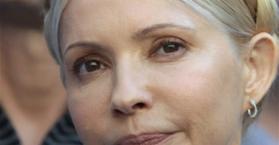 رئيسة وزراء أوكرانيا السابقة تيموشينكو تنقل من سجنها إلى مركز طبي للعلاج