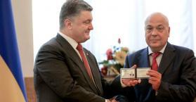 """الرئيس الأوكراني يعين حاكما جديدا لمقاطعة """"زاكارباتيا"""" ويرفع حالة التأهب غرب البلاد"""
