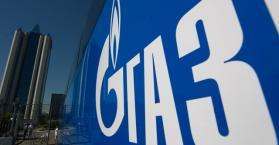 """شركة """"غازبروم"""" الروسية ترجئ موعد تطبيق نظام دفع أوكرانيا قيمة الغاز الروسي مقدما إلى 9 يونيو"""