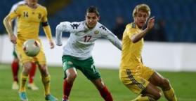 بغياب 3 لاعبين رئيسيين.. أوكرانيا تفوز على بلغاريا وديا بهدف نظيف
