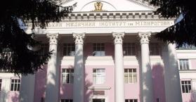 """أردنيون يستهجنون سحب الاعتراف بجامعة """"بيروهوف"""" الطبية في مدينة فينيتسا بأوكرانيا"""