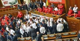 نائب رئيس البرلمان لأوكرانيا برس: حل البرلمان في مصلحة المعارضة