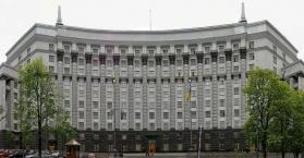 الحكومة الأوكرانية تناقش نص اتفاقية الشراكة مع الاتحاد الأوروبي
