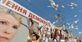 بعد مرور عامين على سجنها.. أنصار تيموشينكو يتظاهرون مطالبين بإطلاق سراحها