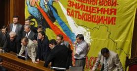 بسبب اللغة الروسية.. اشتباكات بالأيادي مع قوات الشرطة في كييف