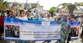أسرة مغربية تطالب بمحاكمة عادلة لابنها المتهم بقتل أستاذ جامعي في أوكرانيا