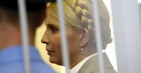 احتمال تمديد فترة سجن يوليا تيموشينكو لأكثر من 15 عاما