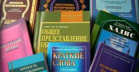 بعد ضمها إليه.. روسيا تحظر كتبا إسلامية في القرم