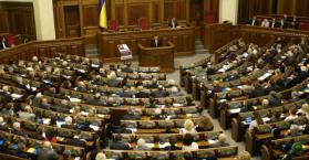 البرلمان الأوكراني يحدد الـ25 من أكتوبر موعدا لإجراء الانتخابات المحلية