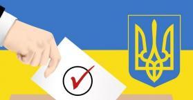 لجنة الانتخابات المركزية الأوكرانية تحذر من إلغاء الانتخابات الرئاسية شرق البلاد