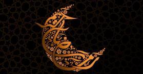 بدر الشهور.. شهر رمضان المبارك (قصيدة)