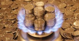 أوكرانيا تدفع 15 مليون دولار مقابل الغاز الروسي المستورد في شهر مارس