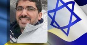 اعتراض موكب السفير الأوكراني في قطاع غزة بسبب قضية الأسير أبو سيسي