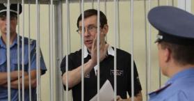 من بينهم وزير الداخلية السابق يوري لوتسينكو.. يانوكوفيتش يعفو عن ستة محكومين