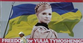 محكمة أوكرانية تنظر باستئناف الحكم الصادر بإدانة تيموشينكو وسجنها