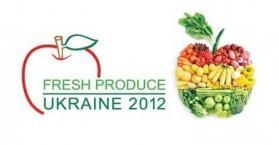 لبنان يشارك بالمعرض الدولي الثاني للخضار والفاكهة المقام في أوكرانيا