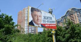بوروشينكو أبرز المرشحين للفوز بانتخابات الرئاسة الأوكرانية 2014