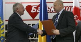المعارضة الأوكرانية تتوحد لخوض الانتخابات البرلمانية المقبلة