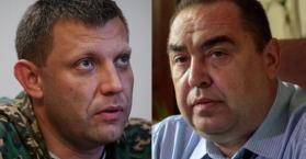 انفصاليو شرق أوكرانيا يهددون بالتخلي عن اتفاق مينسك 2 لوقف إطلاق النار