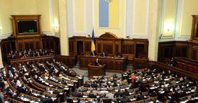 البرلمان الأوكراني يدعو الأمم المتحدة لوقف العدوان الروسي