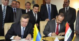 توقيع اتفاقية للتعاون الثقافي بين أوكرانيا والعراق
