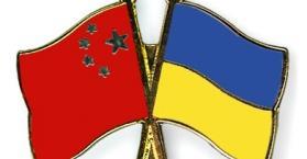 الصين ثاني أكبر شريك تجاري لأوكرانيا