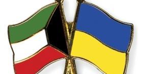 أوكرانيا تطلب منحة من الكويت لتشييد مستشفى خاص بطب الأطفال