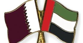 سفارات لدولتي قطر والإمارات في أوكرانيا خلال العام الجاري