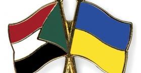وزير الخارجي السوداني يبدأ زيارة رسمية إلى أوكرانيا