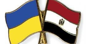 أوكرانيا ومصر تبحثان التعاون في المجالات العلمية والتعليمية والثقافية