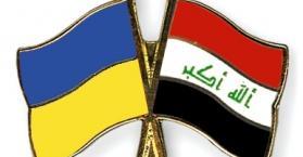 أوكرانيا ترفع حظر التصدير المباشر لمنتجاتها الزراعية إلى العراق