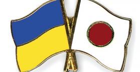 """اتفاقية أوكرانية يابانية لتبادل الخبرات وتأمين """"السلامة النووية"""""""