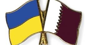 أوكرانيا وقطر تبحثان سبل تعزيز العلاقات التجارية والاقتصادية