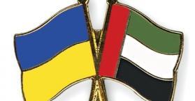 التجارة تنمو وفرص الاستثمار تبحث بين أوكرانيا والإمارات