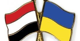 بتوقيع اتفاقية مع أوكرانيا.. اليمن تنضم إلى منظمة التجارة العالمية