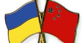 أوكرانيا تتطلع إلى تعزيز التعاون والشراكة الاستراتيجية مع الصين